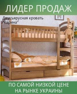 """Двухъярусная кровать """"Карина"""""""